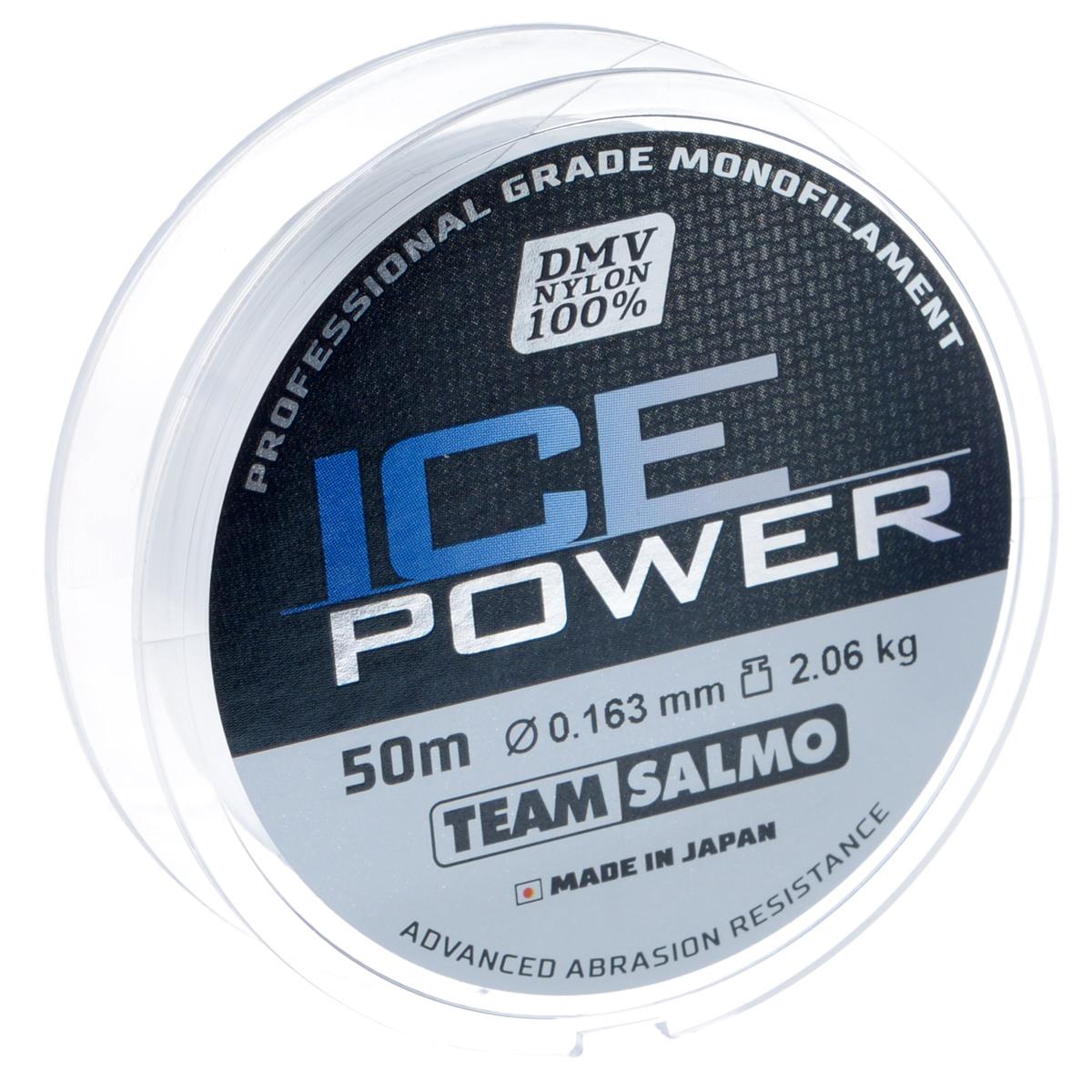 Леска монофильная Team Salmo Ice Power, сечение 0,163 мм, длина 50 м4271825Team Salmo Ice Power - это леска последнего поколения, идеально калиброванная по всей длине, с точностью, определяемой до третьего знака. Материал, из которого изготовлена леска, обладает повышенной абразивной устойчивостью и не взаимодействует с водой, поэтому на морозе не теряет своих физических свойств, что значительно увеличивает срок ее службы. У лески отсутствует память, поэтому в процессе эксплуатации она не деформируется. Низкий коэффициент растяжимости делает леску максимально чувствительной, при этом она практически незаметна для рыбы. Леска производится использованием самого высококачественного сырья и новейших технологий.