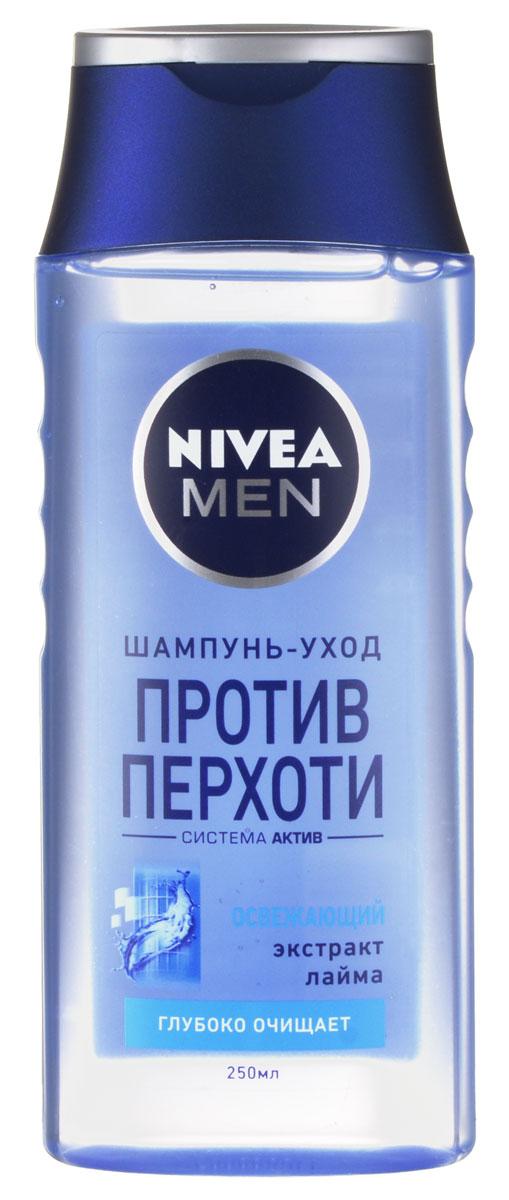 NIVEA Шампунь против перхоти «Освежающий» 250 мл100385576Шампунь Nivea for Men Pure с экстрактом лайма эффективно устраняет и предотвращает перхоть. Мягко ухаживает за волосами и кожей головы.Заметно укрепляет волосы.Волосы становятся сильными и здоровыми.Подходит для ежедневного применения. Характеристики:Объем: 250 мл. Производитель: Россия. Артикул: 81550. Товар сертифицирован.