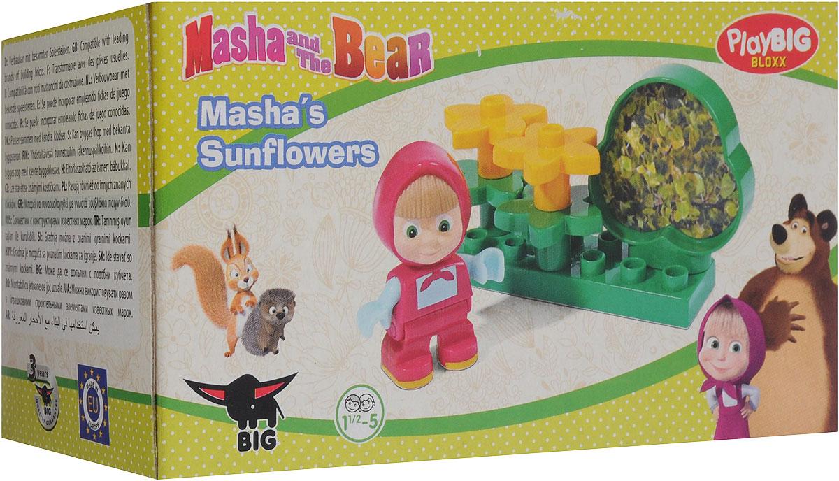 Конструктор Маша и Медведь обязательно порадует малыша и поможет погрузиться в атмосферу любимого мультфильма. В наборах вы найдете фигурку Маши с различными аксессуарами. Все детали конструктора совместимы с деталями серии Lego Duplo. Игры с конструкторами прекрасно формируют у детей понимание форм и объемов, они замечательно развивают мелкую моторику и тактильные ощущения. Набор изготовлен из безопасного высококачественного пластика.