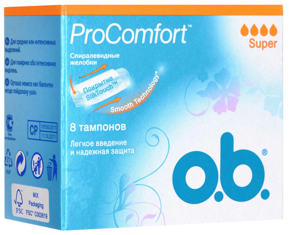 O.B. Тампоны ProComfort Super, 8 шт26061199701Тампоны O.B. ProComfort Super с уникальным шелковистым покрытием SilkTouch предназначены для надежной защиты и большего комфорта.Тампоны обеспечивают легкое введение и извлечение благодаря уникальному покрытию SilkTouch; Технология спиралевидных желобков FluidLock для более эффективного направления жидкости внутрь тампона; Новая технология Smooth Technology для еще более гладкой поверхности тампона.Подходят для средних или интенсивных выделений.Товар сертифицирован.