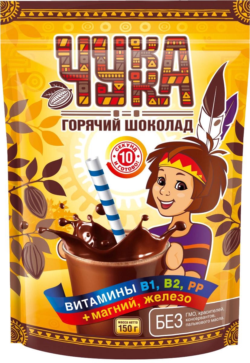 Чукка какао гранулированный, 150 г (пакет)0120710Горячий шоколад Чукка производится из отборных какао-бобов. Особая технология бережной переработки позволила полностью раскрыть насыщенный шоколадный вкус и сохранить полезные свойства какао-бобов в горячем шоколаде Чукка.