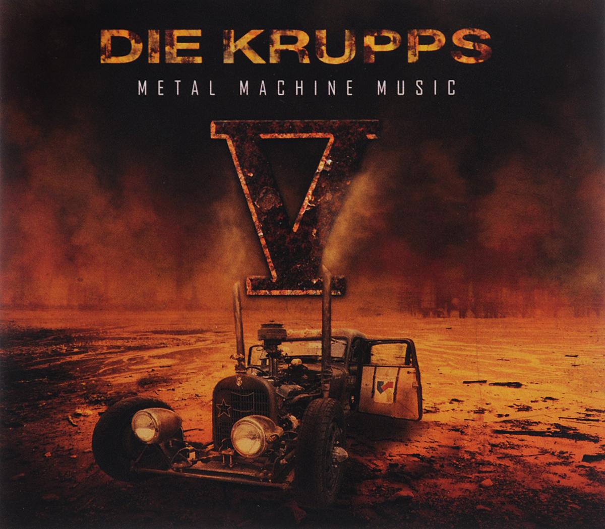 Die Krupps Die Krupps. Metal Machine Music (2 CD)