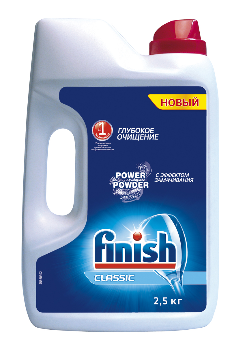 Finish Classic порошок для ПММ, 2,5 кг790009Порошок для посудомоечных машин Finish Classic - это идеально чистая посуда раз за разом. Пригоревший жир от приготовления пищи, миски из-под хлопьев или грязные кастрюли - порошок для посудомоечных машин Finish придет на помощь в любой ситуации! Компонент StainSoaker с эффектом замачивания проникает в засохшие загрязнения и позволяет удалять их без замачивания вручную. Отмеряйте порошка столько, сколько вам нужно, результат же всегда будет безупречным.Рекомендуем дополнительно использовать Специальную Соль Finish для смягчения воды и ополаскиватель Finish для придания посуде блеска в комбинации с порошком Finish Classic для достижения отличных результатов мытья посуды.Товар сертифицирован.