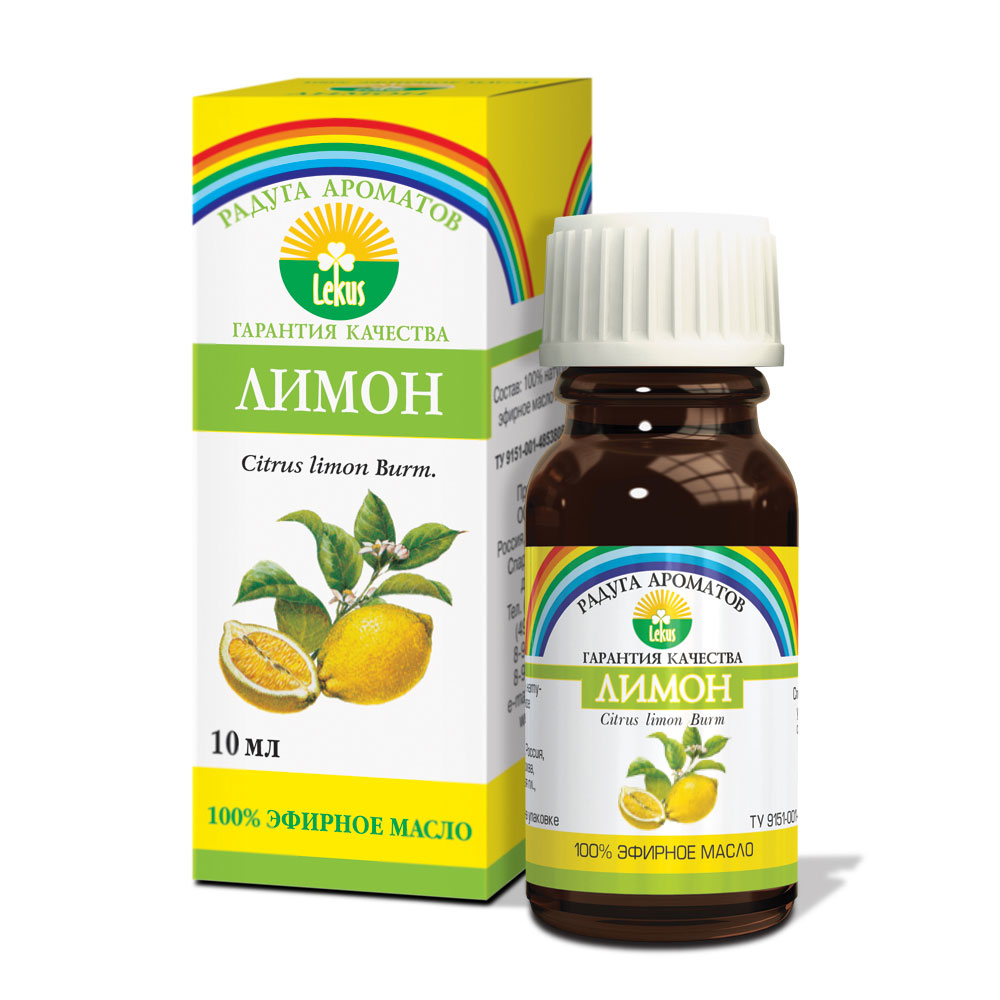 Радуга ароматов Лимон масло эфирное, 10 млK100Эмоциональное действие: стабилизирует настроение, обеспечивает прилив сил. Позволяет быстро и безболезненно адаптироваться к новым условиям жизни, к новым людям (ароматизация воздуха).Косметическое действие: отбеливает, разглаживает, нормализует секрецию жирной кожи. Делает менее заметными веснушки, пигментные пятна, куперозы (сосудистый рисунок). Смягчает огрубевшие участки кожи, способствует заживлению трещин. Укрепляет волосы, способствует устранению перхоти. Идеально подходит для осветления и укрепления ногтей (обогащение косметических средств). Результативно борется с целлюлитом (курс массажа).Целебное действие: противовирусное и иммуностимулирующее средство. Помогает при головной боли, связанной с гиподинамией, духотой, переутомлением и метеорологическими переменами. Препятствует варикозному расширению вен (массаж, ванны, бани, сауны).Способы применения: Ароматизация воздуха: аромалампу наполняют горячей водой, капают 5-8 капель эфирного масла из расчета на 15 м? площади. В нижнюю часть аромалампы помещают зажженную свечу. Свеча нагревает воду. Не допускать кипения воды, время от времени необходимо добавлять воду. Длительность процедуры 15-30 мин.Массаж: эфирное масло (4-7 капель) смешать с 1-2 столовыми ложками любого косметического масла (жожоба, персиковое, миндальное, абрикосовое, виноградной косточки, авакадо и т.д.) или массажного крема, нанести на кожу. После чего производится локальный массаж проблемных участков.Ванны: в ванну с температурой воды 37-40С° добавить 4-7 капель эфирного масла. Для лучшего растворения его можно предварительно смешать с 2-4 столовыми ложками эмульгатора (морская или поваренная соль, мед, сливки, жидкое мыло, пена для ванны). Длительность процедуры 15-30 минут. Обогащение косметических средств: 5-8 капель смешать с 15 г основы (косметическое масло, крем, лосьон, тоник, маска, гель для душа, шампунь, бальзам и т.д.).Сауны, бани: в ковш с водой добавить 4-6 капель эфирного масла, эт
