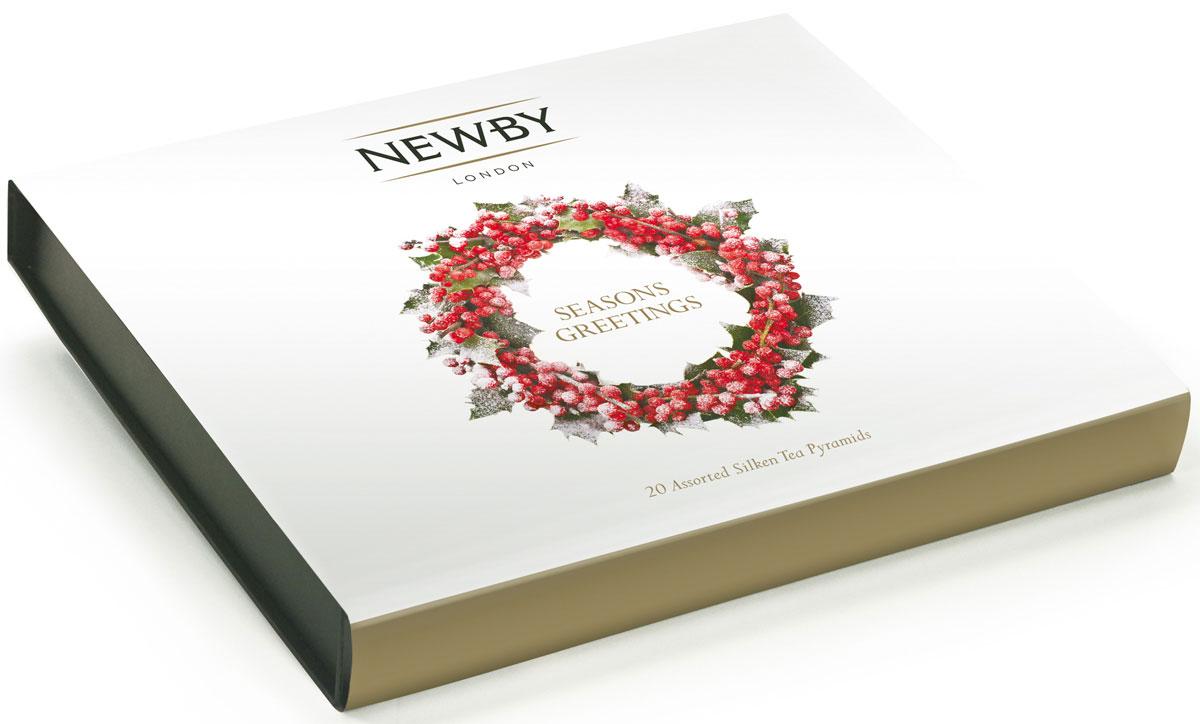 Newby Season's Greetings подарочный набор листового чая в пирамидках (4 вкуса), 20 шт майский ароматные травы черный чай в пирамидках 20 шт