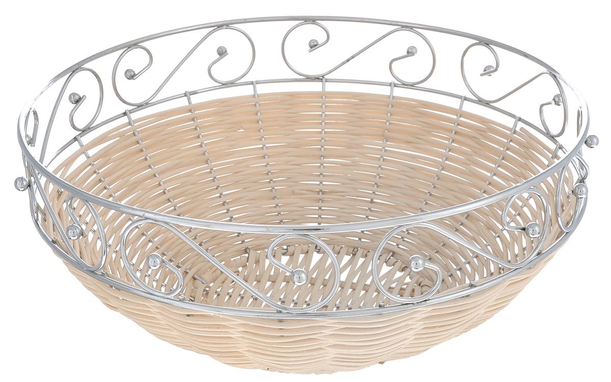 Корзинка для хлеба Mayer & Boch, диаметр 24 смFA-5125 WhiteОригинальная плетеная корзинка Mayer & Boch круглой формы, выполнена из металла и ротанга. Корзинка прекрасно подойдет для вашей кухни. Она предназначена для красивой сервировки как хлебобулочной продукции, так и фруктов.Изящный дизайн придется по вкусу и ценителям классики, и тем, кто предпочитает утонченность и изысканность. Диаметр (по верхнему краю): 24 см.Высота: 10,3 см.