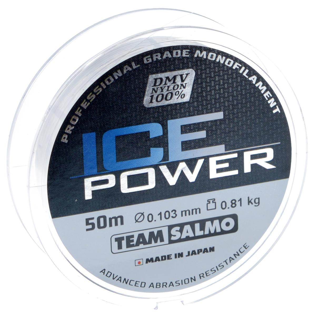 Леска монофильная Team Salmo Ice Power, сечение 0,103 мм, длина 50 мLJ4102-019Team Salmo Ice Power - это леска последнего поколения, идеально калиброванная по всей длине, с точностью, определяемой до третьего знака. Материал, из которого изготовлена леска, обладает повышенной абразивной устойчивостью и не взаимодействует с водой, поэтому на морозе не теряет своих физических свойств, что значительно увеличивает срок ее службы. У лески отсутствует память, поэтому в процессе эксплуатации она не деформируется. Низкий коэффициент растяжимости делает леску максимально чувствительной, при этом она практически незаметна для рыбы. Леска производится использованием самого высококачественного сырья и новейших технологий.