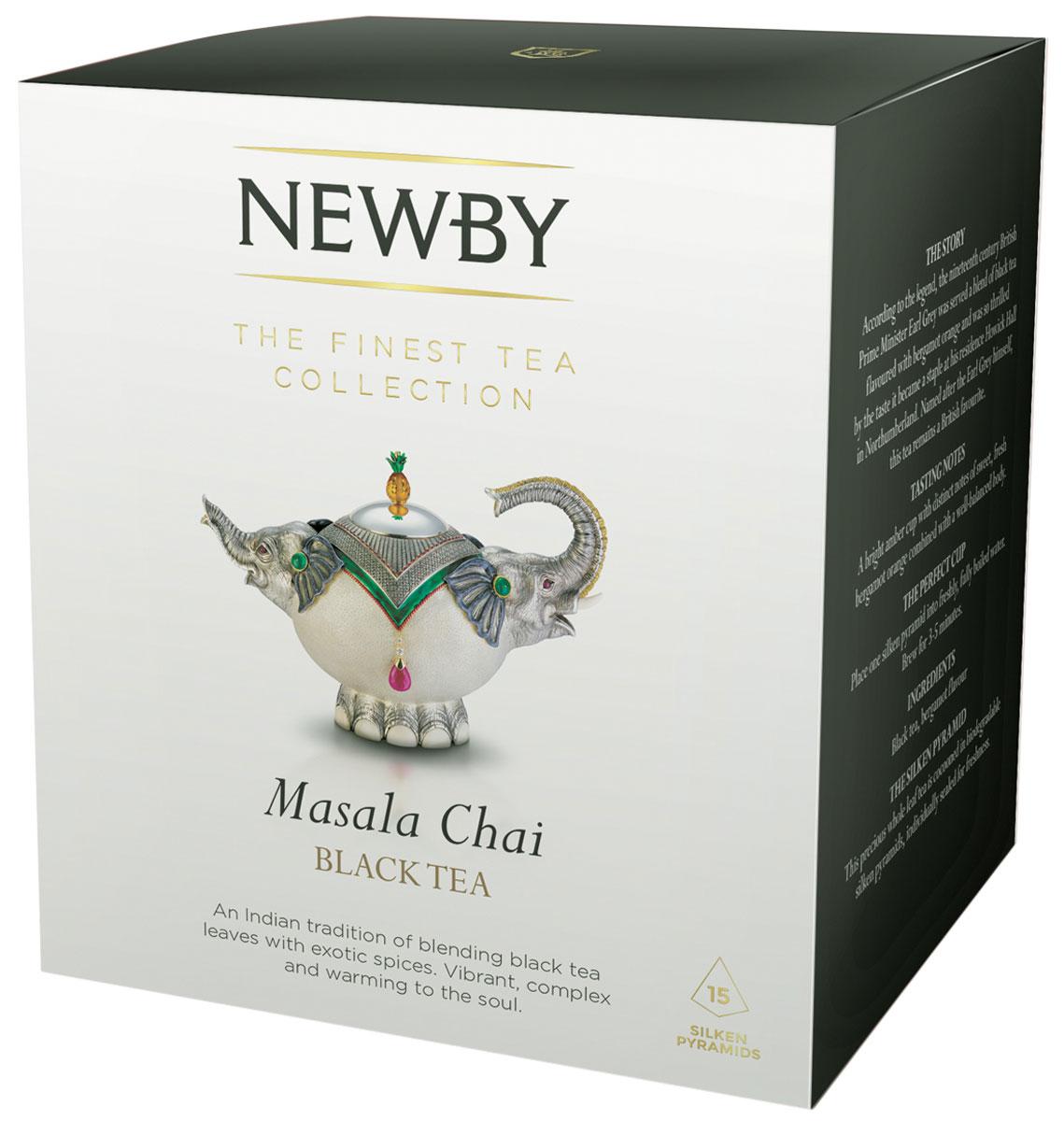 Newby Masala Chai черный листовой чай со специями в пирамидках, 15 шт0120710Традиционный индийский чай Newby Masala Chai со специями, которые собраны в гармоничный букет, дающий богатый, солодовый настой с острыми пряными нотами и согревающим послевкусием. Этот чай рекомендуется подавать с молоком. Каждая пирамидка упакована в индивидуальное саше из алюминиевой фольги для сохранения свежести чайного листа.