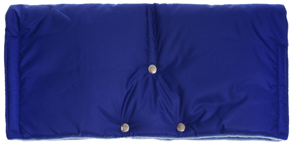 """Муфта для рук на коляску """"Чудо-Чадо"""", флисовая, цвет: синий. МКФ06-001, ИП Ярошенко Л.В."""