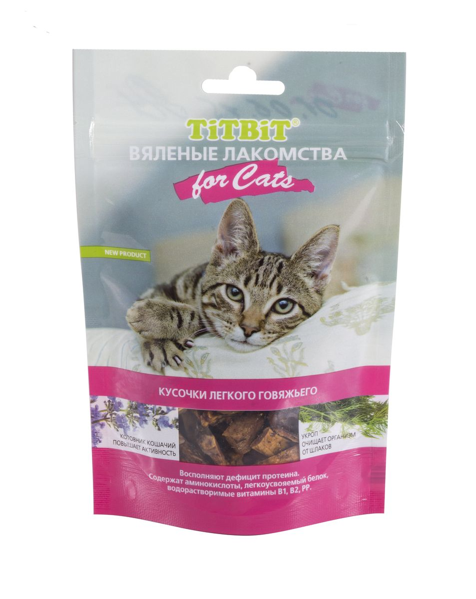 Лакомство для кошек Titbit, вяленые кусочки говяжьего легкого, 40 г0120710Вяленые лакомства Titbit - новые продукты премиум-класса для кошек. Изготовлены по уникальной технологии с использованием только натуральных мясных продуктов и более 20 эффективных фитокомплексов, обладающих профилактическими и иммуномодулирующими свойствами. Нежные кусочки мясопродуктов, пропитанные ароматными травами и растительными экстрактами, понравятся даже самому капризному питомцу. Лакомства предназначены для здоровых кошек всех пород и возрастов, ведущих активный образ жизни. Для производства лакомств используются только натуральные мясные продукты. Благодаря высокой пищевой ценности, позволяют удовлетворить повышенные потребности в энергии. Лакомство содержит аминокислоты, легкоусвояемый белок, водорастворимые витамины B1, B2, PP.Вяленые лакомства Titbit произведены по оригинальной технологии. Мясные продукты сначала замачивают в обогащенной фитокорректорами смеси, затем происходит процесс вяления, аналогичный естественной сушке на солнце.Состав: легкое говяжье, котовник кошачий, укроп.Пищевая ценность: белки 54 г, жиры 17 г, зола 4 г, влага 20 г.Энергетическая ценность (на 100 г продукта): 395 ккал.Товар сертифицирован.