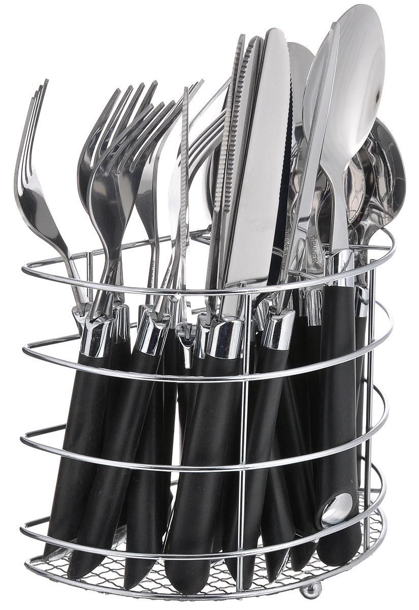 Набор столовых приборов Bekker Koch, 25 предметов. BK-3306115510Набор столовых приборов Bekker Koch выполнен из прочной полированной нержавеющей стали и высококачественного пластика. В набор входят 6 столовых ложек, 6 вилок, 6 чайных ложек и 6 ножей. Приборы имеют оригинальные удобные ручки с цветными пластиковыми вставками. Прекрасное сочетание яркого дизайна и удобства использования предметов набора придется по душе каждому. Изделия расположены на металлической подставке, что удобно для хранения набора прямо на столе или столешнице. Набор столовых приборов Bekker Koch подойдет как для ежедневного использования, так и для торжественных случаев.Длина ножа: 22,5 см. Длина столовой ложки: 21 см. Длина вилки: 20 см. Длина чайной ложки: 17,5 см. Размер подставки (ДхШхВ): 17 см x 8,5 см x 13,5 см.
