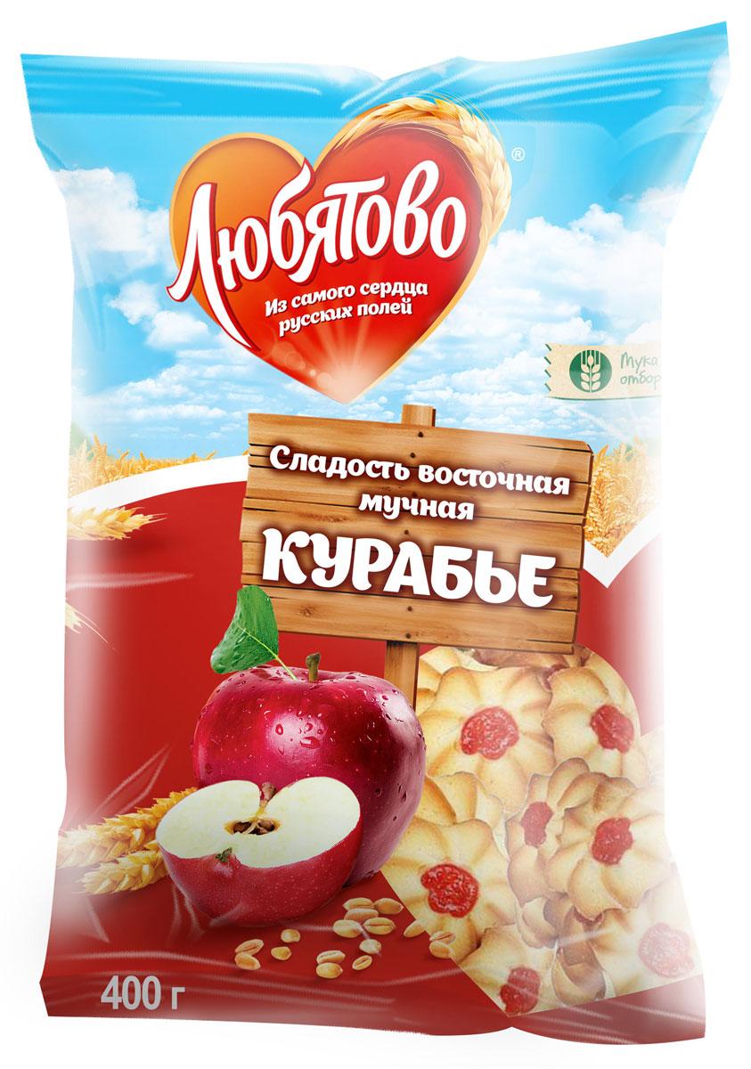 Любятово Сладость Курабье, 400 г0120710Любятово Курабье - восточная сладость с изысканным вкусом и ароматом, которая прекрасно дополнит любое чаепитие и порадует как детей, так и взрослых.