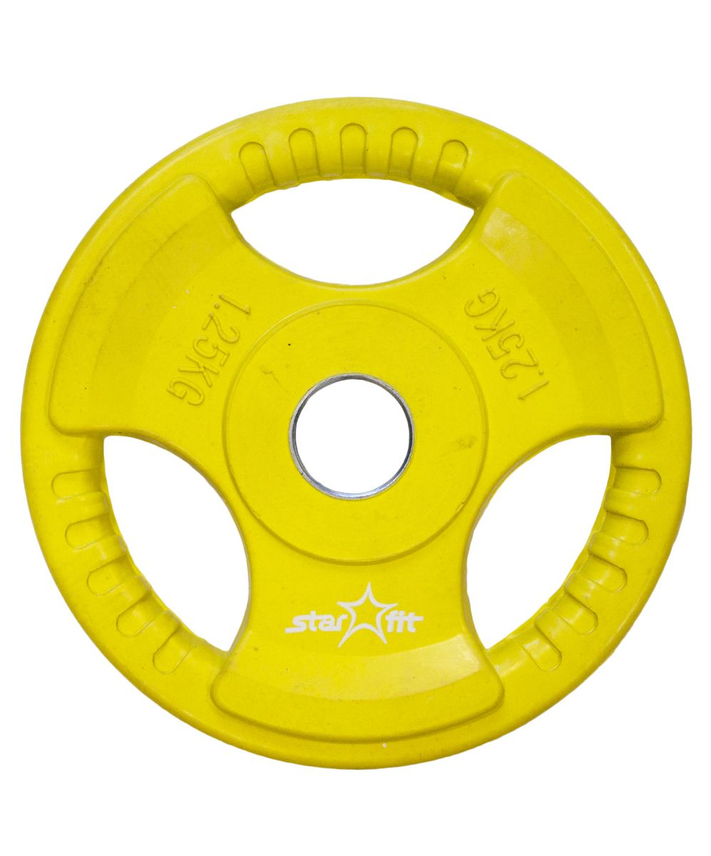 Диск обрезиненный Starfit BB-201, диаметр 26 мм, стальная втулка, 1,25 кгKZ 0235Диск обрезиненный BB-201, d=26 мм- это диск (блин) от популярного австралийского брендаStar Fit. Имеетобрезиненную поверхность,для болеесмягчающего удараоб поверхность пола.Диск имеет 3 удобные ручкидля загрузки и снятии диска со штанги.Тип:диск для штанги/гантели