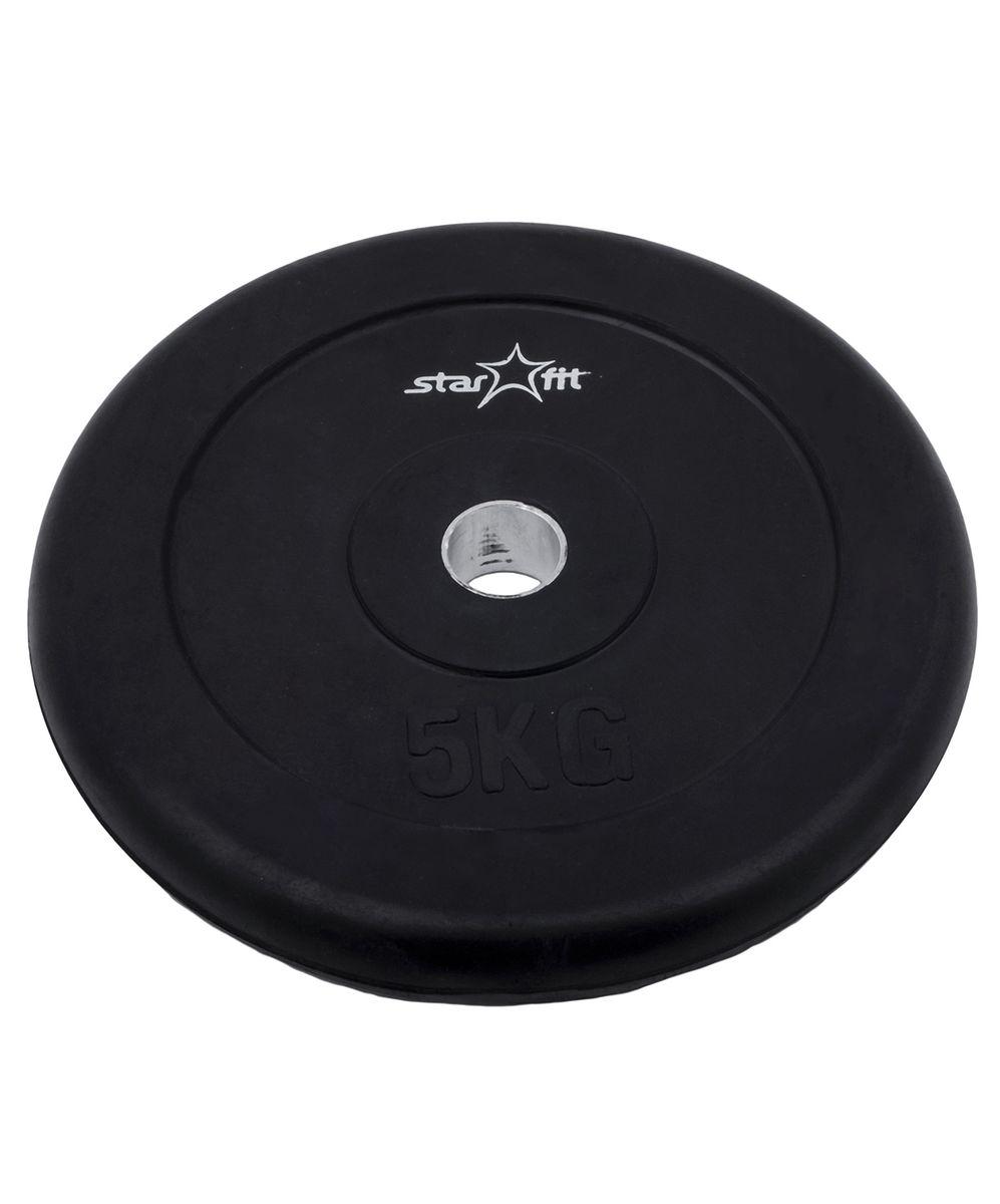 Диск обрезиненный Starfit BB-202, посадочный диаметр 26 мм, 5 кгKZ 0235Диск Star Fit BB-202 подходит для гантелей и грифов диаметром 26 мм. Изготовлен из прочного металла и имеет резиновое покрытие. Высокое качество обеспечивает безопасность занятий спортом. Диск оснащен стальной втулкой.Для домашних условий чаще всего применяются обрезиненные диски со специальным покрытием, которые не царапают пол и не гремят, привлекая излишнее внимание соседей. При покупке дисков обязательно обращайте внимание на допустимый вес, который может выдержать гриф.Диаметр отверстия для грифа: 26 мм.Вес: 5 кг.