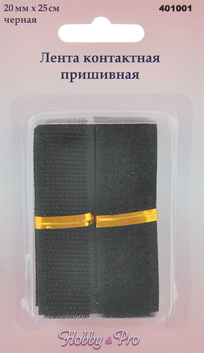 Лента контактная Hobby&Pro, пришивная, цвет: черный, ширина 2 см, длина 25 см, 2 шт97775318Контактная пришивная лента Hobby&Pro выполнена из полиэстера (40%) и нейлона (60%). Область применения контактной ленты весьма широка. Ее можно использовать для изготовления одежды, обуви, игрушек, в мебельном производстве и многого другого.Длина ленты: 25 см.Ширина ленты: 2 см.