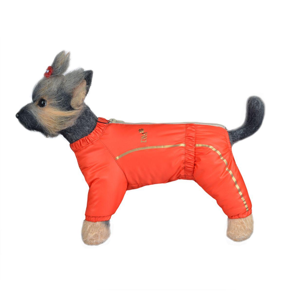 Комбинезон для собак Dogmoda Альпы, зимний, для девочки, цвет: оранжевый. Размер 2 (M)0120710Зимний комбинезон для собак Dogmoda Альпы отлично подойдет для прогулок в зимнее время года.Комбинезон изготовлен из полиэстера, защищающего от ветра и снега, с утеплителем из синтепона, который сохранит тепло даже в сильные морозы, а на подкладке используется искусственный мех, который обеспечивает отличный воздухообмен. Комбинезон застегивается на молнию и липучку, благодаря чему его легко надевать и снимать. Ворот, низ рукавов и брючин оснащены внутренними резинками, которые мягко обхватывают шею и лапки, не позволяя просачиваться холодному воздуху. На пояснице имеется внутренняя резинка. Изделие декорировано бежевыми полосками и надписью DM.Благодаря такому комбинезону простуда не грозит вашему питомцу и он сможет испытать не сравнимое удовольствие от снежных игр и забав.Длина по спинке: 24 см.Объем груди: 39 см.Обхват шеи: 25 см.
