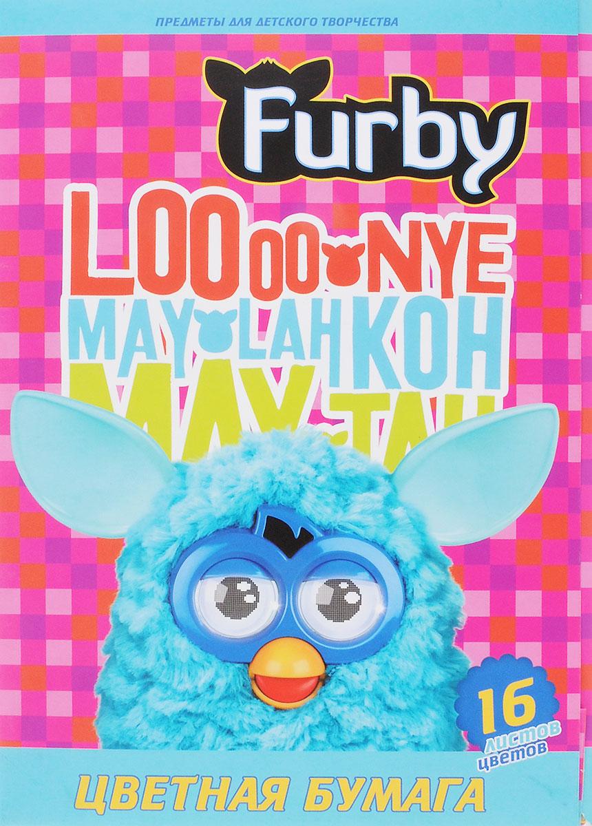Furby Цветная бумага 16 цветов72523WDЦветная бумага Furby позволит вашему ребенку создавать всевозможные аппликации и поделки.Набор состоит из 16 листов бумаги, из которых 2 листа металлизированные. Цвета: серебро, золото, желтый, красный, пурпурный, зеленый, голубой, фиолетовый, коричневый, черный, темно-синий, темно-зеленый, салатовый, бирюзовый, вишневый, оранжевый. Бумага упакована в картонную папку, оформленную рисунком. Создание поделок из цветной бумаги поможет ребенку в развитии творческих способностей, кроме того, это увлекательный досуг.