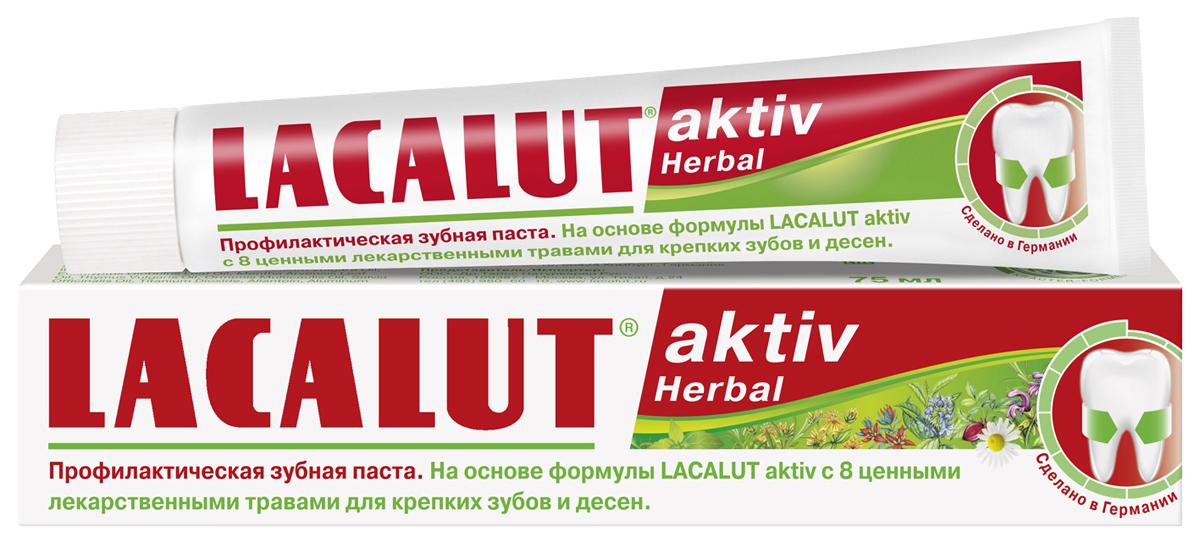 Lacalut Зубная паста Activ Herbal 75мл111233Профилактическая зубная паста. Основа - зубная паста Lacalut Aktiv. Содержит эфирные масла и экстракты 8 природных трав: мяты перечной, мирры, шалфея, тимьяна, эвкалипта, фенхеля, аниса, ромашки. Свойства трав обеспечивают хорошее состояние полости рта. Основательная защита от кариеса, пародонтоза и зубного камня.