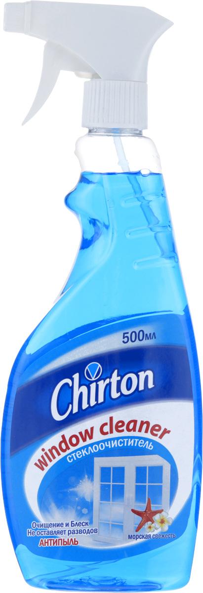 Стеклоочиститель Chirton Антипыль, морская свежесть, 500 млK100Стеклоочиститель Chirton Антипыль идеально подходит для стекол, зеркал, эмали, алюминия, пластика и кафеля. Эффективно удаляет пыль, грязь, следы от пальцев. Не оставляет разводов и придает стеклу ослепительный блеск. Имеет превосходное антистатическое действие, которое предотвращает накопление пыли на поверхности. Эргономичный флакон оснащен высоконадежным курковым распылителем, позволяющий легко и экономично наносить раствор на загрязненную поверхность.Состав: вода очищенная деионизированная, менее 5% спирт изопропиловый, менее 5% пропиленгликоль - 1,2, АПАВ, трилон Б, ароматизатор, краситель. Товар сертифицирован.