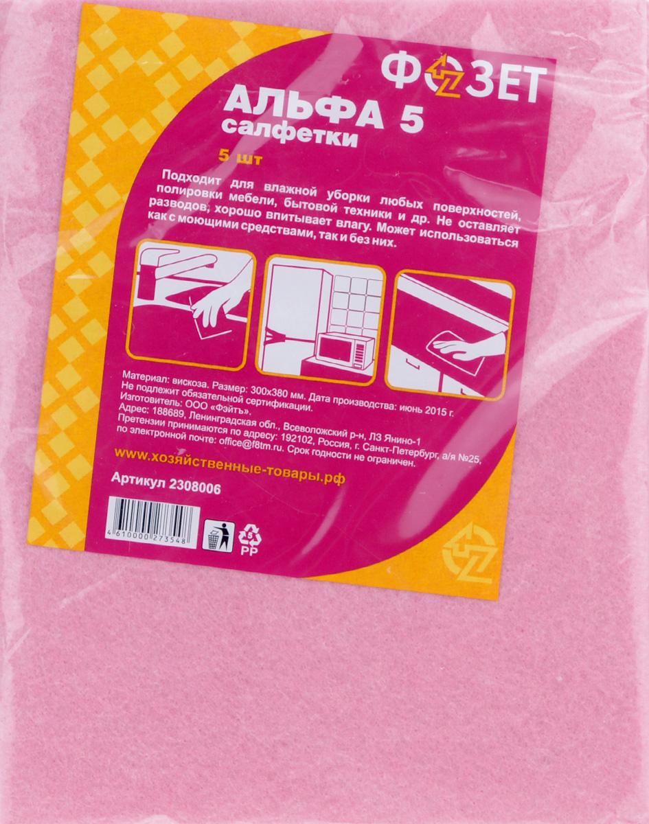 Салфетка универсальная Фозет Альфа-5, цвет: розовый, 30 х 38 см, 5 штNN-604-LS-BUУниверсальные салфетки Фозет Альфа-5, выполненные из мягкого нетканого вискозного материала, подходят как для сухой, так и для влажной уборки. Изделия превосходно впитывают влагу, не оставляют разводов и волокон. Позволяют быстро и качественно очистить кухонные столы, кафель, раковину, сантехнику, деревянную и пластмассовую мебель, оргтехнику, поверхности стекла, зеркал и многое другое. Можно использовать как с моющими средствами, так и без них.Размер салфетки: 30 см х 38 см.