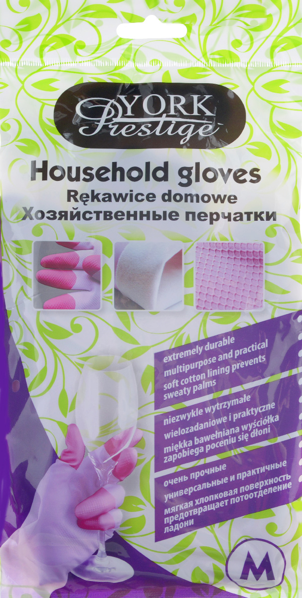 Перчатки хозяйственные York Prestige, цвет: сиреневый, лиловый. Размер MVCA-00Универсальные перчатки York Prestige произведены из высококачественного синтетического каучука, рифленая поверхность позволяет удерживать мокрые предметы. Перчатки подходят для различных видов домашних работ. Перчатки эластичны, хорошо облегают руку. Комплектация: 1 пара. Материал: синтетический каучук, хлопок.