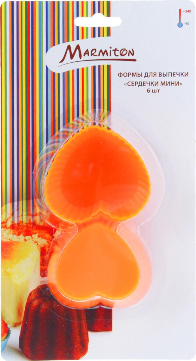 Набор форм для выпечки Marmiton Сердечки, цвет: оранжевый, 6 шт. 111582100067169Набор форм для выпечки Marmiton Сердечки, выполненный из силикона, включает шесть формочек в виде сердца с волнистыми краями. Благодаря тому, что форма изготовлена из силикона, готовый лед, выпечку или мармелад вынимать легко и просто.Материал устойчив к фруктовым кислотам, может быть использован в духовках, микроволновых печах и морозильных камерах.Можно мыть и сушить в посудомоечной машине.Размер формы: 6,5 см х 6 см х 3 см.