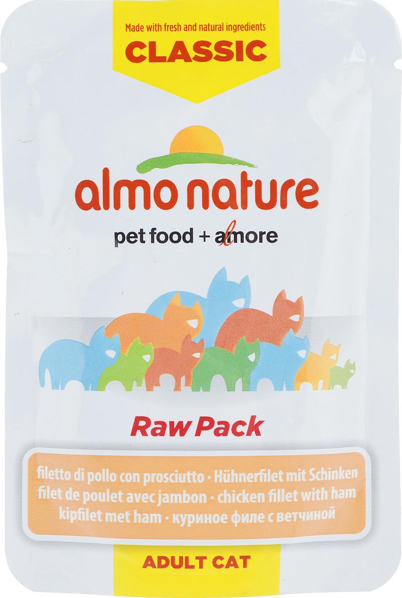 Консервы для взрослых кошек Almo Nature Classic Raw Pack, куриное филе с ветчиной, 55 г0120710Консервы Almo Nature Classic Raw Pack - это корм, рекомендованный взрослым кошкам. Угощение изготавливается из свежих и натуральных ингредиентов, которые были упакованы сырыми, затем стерилизованы, чтобы сохранить питательные вещества и вкус. Ваш питомец будет в полном восторге!Не содержит сои, консервантов, ароматизаторов, искусственных красителей, усилителей вкуса.Состав: 67% куриное филе, 24% куриный бульон, 8% ветчина, 1% рис. Пищевая ценность в 100г: белки - 22%, жиры - 1,8%, зола - 1%, клетчатка - 0,2%, влага - 75%. Энергетическая ценность: 920 ккал/кг.Товар сертифицирован.