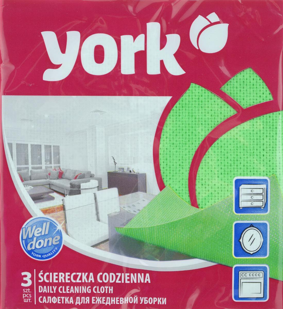 Салфетка для ежедневной уборки York Ламбада, цвет: зеленый, 37 х 40 см, 3 шт2106_зеленыйУниверсальная салфетка York Ламбада предназначена для мытья, протирания и полировки различных поверхностей. Салфетка, выполненная из вискозы, отличается высокой прочностью. Салфетка хорошо поглощает влагу. Идеальна для ухода за столешницами и раковиной, а также для мытья посуды. Может использоваться в сухом и влажном виде.В комплекте 3 салфетки.Размер салфетки: 37 х 40 см.