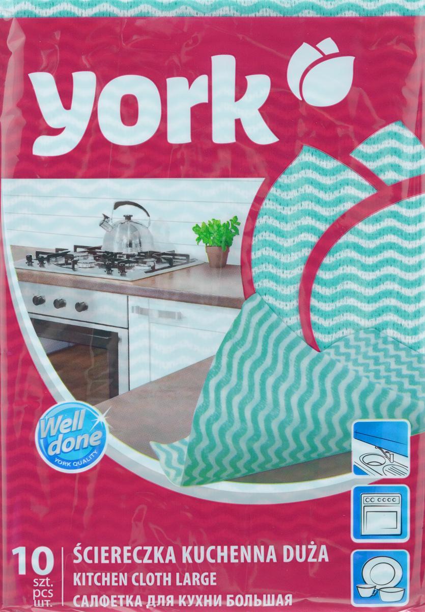 Салфетка для кухни York Макарена, цвет: зеленый, 35 х 50 см, 10 штCLP446Универсальная салфетка для кухни York Макарена предназначена для мытья, протирания и полировки. Салфетка, выполненная из вискозы с добавлением полиэстера и акрилового полимера Binder, отличается высокой прочностью. Салфетка хорошо поглощает влагу. Идеальна для ухода за столешницами и раковиной, а также для мытья посуды. Может использоваться в сухом и влажном виде.В комплекте 10 салфеток.Размер салфетки: 35 см х 50 см.