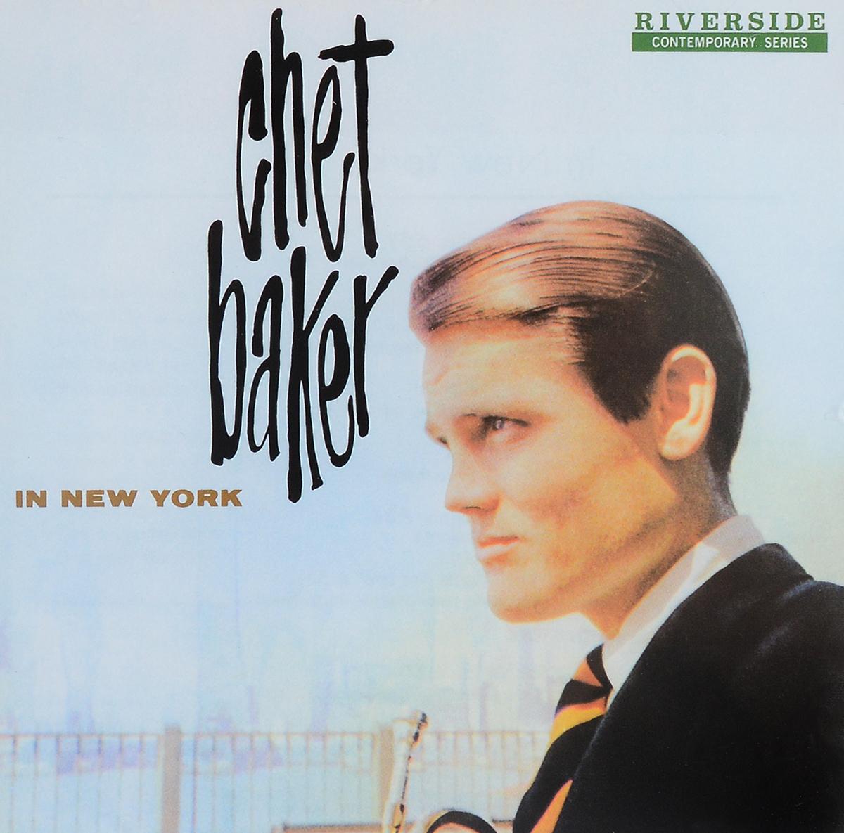 Zakazat.ru Chet Baker. In New York