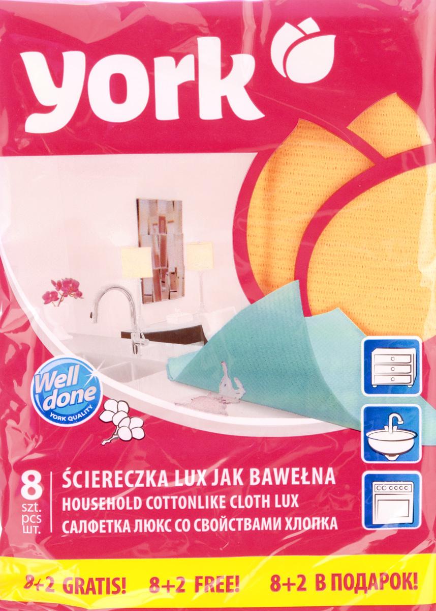 Салфетка York, цвет: оранжевый, 35 см х 50 см, 10 штVCA-00Универсальная салфетка York предназначена для мытья, протирания и полировки любых поверхностей. Салфетка, выполненная из вискозы, отличается высокой прочностью. Она хорошо поглощает влагу. Идеальна для ухода за столешницами и раковиной, а также для мытья посуды. Может использоваться в сухом и влажном виде.В комплекте 10 салфеток.Размер салфетки: 35 см х 50 см.