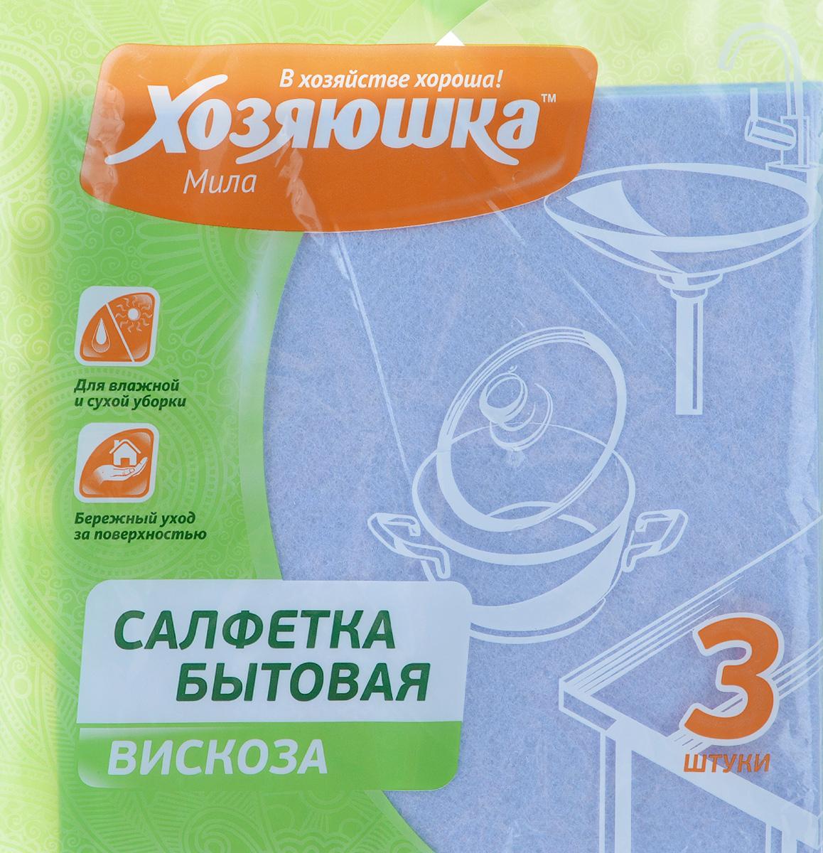 Салфетка бытовая Хозяюшка Мила, 35 см х 35 см, 3 шт. 0400198299571Салфетка бытовая Хозяюшка Мила, выполненная из вискозы и полиэстера, хорошо впитывает влагу и легко выжимается. Отлично удаляет пыль, не оставляет разводов и ворсинок. Салфетка может использоваться для ухода за всеми видами поверхностей: деревянной и ламинированной мебели, кухонной мебели, кафеля, раковин.Размер салфетки: 35 см х 35 см.Комплектация: 3 шт.