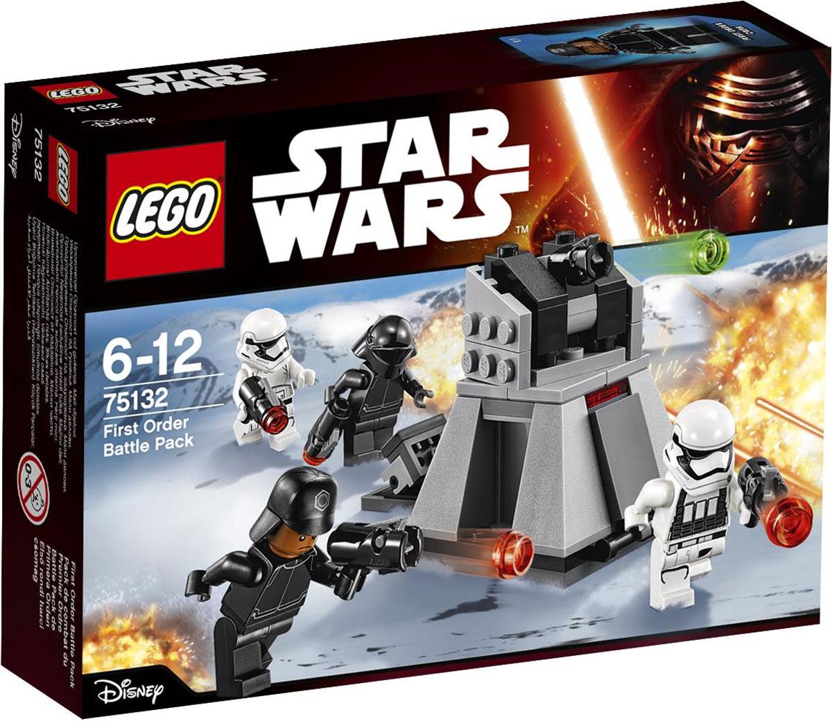 LEGO Star Wars Конструктор Боевой набор Первого Ордена 75132 патроны детские
