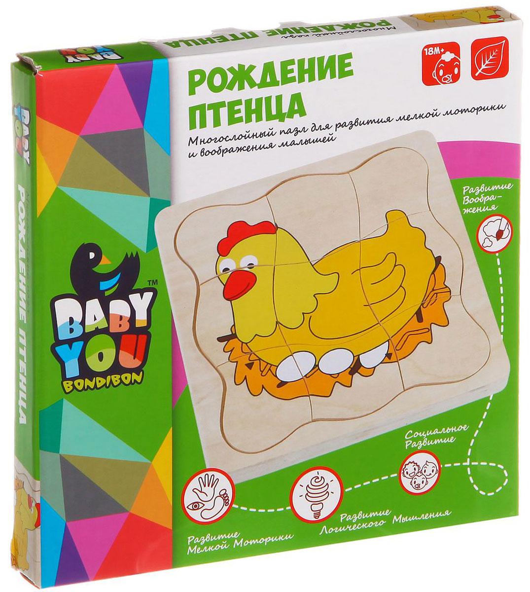 """Мудрые родители выбирают для своих малышей игрушки, которые обучают малыша в процессе увлекательной игры, формируют его внутренний мир и не вредят здоровью. Деревянная развивающая игрушка """"Рождение птенца"""", детали которой сделаны из дерева, – это не просто яркий предмет, способный надолго увлечь ребенка, но и его первый учитель, рассказывающий о мире на интуитивно понятном крохе языке. Рамка с вкладышами совершенствует способность фиксировать взгляд на мелких предметах, знакомит с геометрическими фигурами и помогает на интуитивном уровне овладевать умением обобщать и сортировать предметы на основе их сходства или различия по форме."""