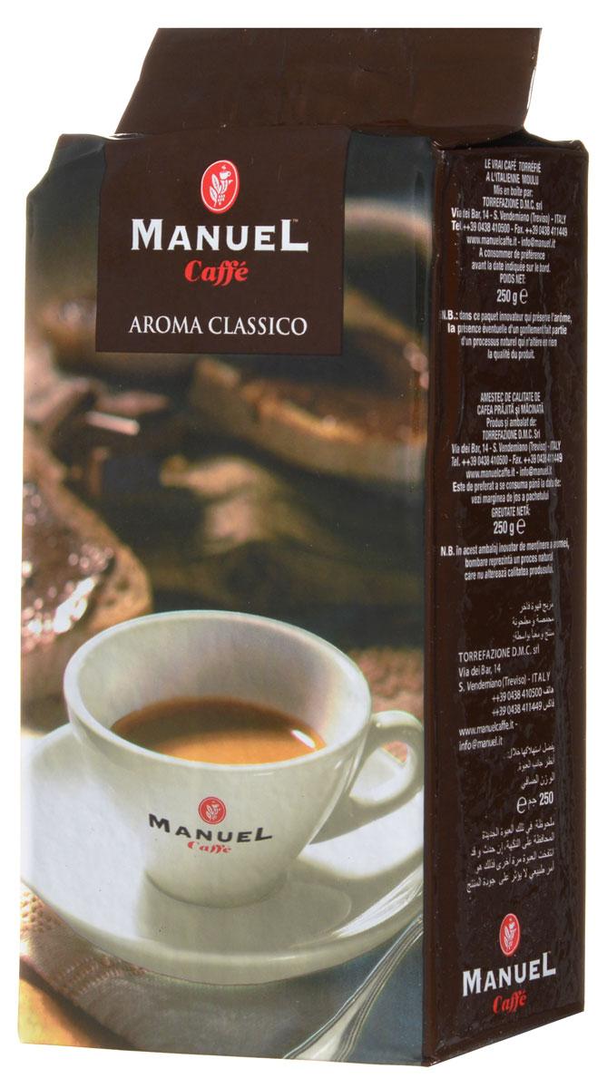 Manuel Classico кофе молотый, 250 г8006536000011Manuel Classico прекрасен для приготовления капучино и других напитков с применением молока. Имеет прекрасную плотную пенку. Кофе средней обжарки и крепости. Хорошо подходит для приготовления в автоматических кофемашинах.