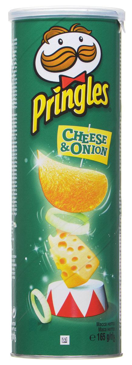 Pringles картофельные чипсы со вкусом сыра и лука, 165 г0120710Прекрасное гармоничное сочетание сыра и лука в классической форме чипсов Pringles. Никто не останется равнодушным!