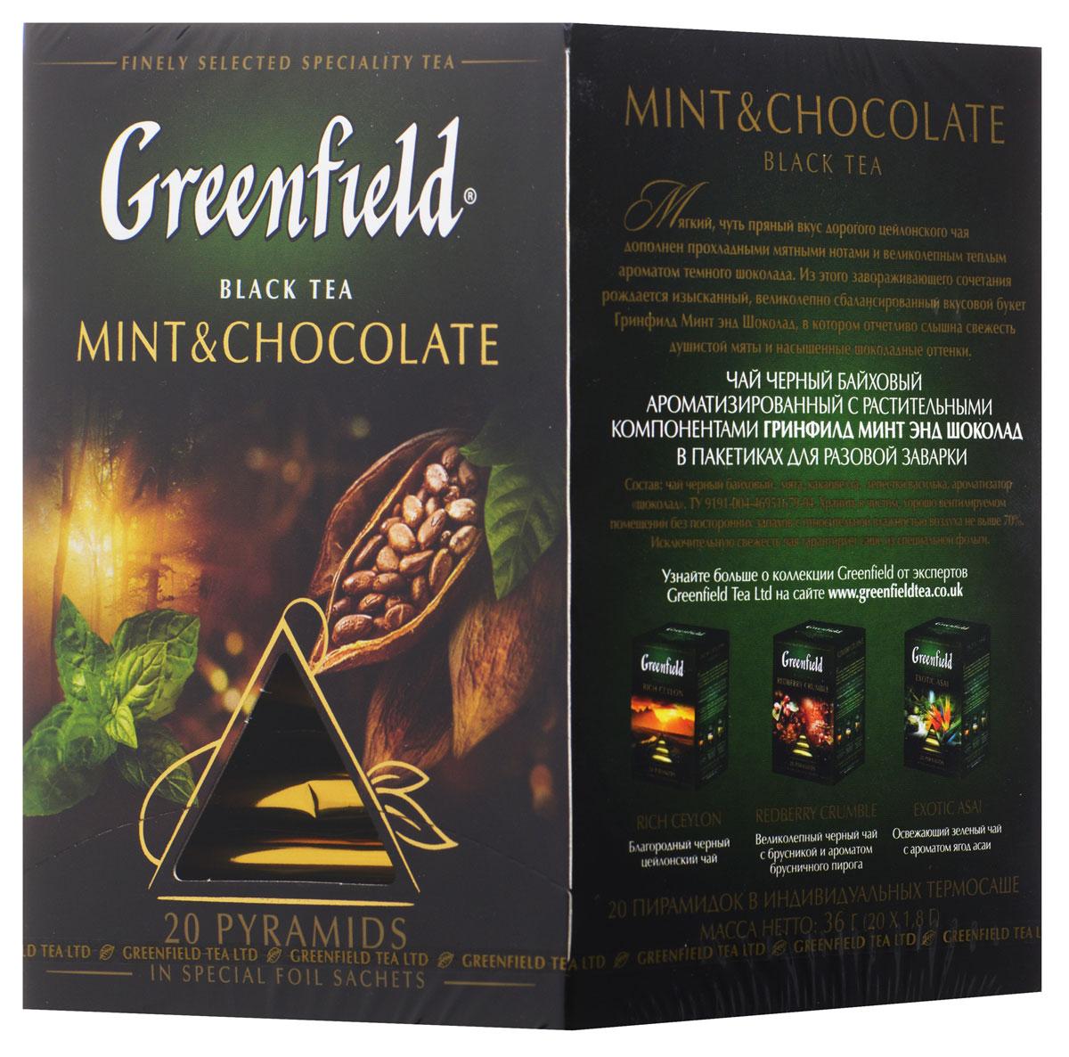 Greenfield Mint & Chocolate черный чай в пирамидках, 20 шт0120710Мягкий, чуть пряный вкус дорогого цейлонского чая Greenfield Mint & Chocolate дополнен прохладными мятными нотами и великолепным теплым ароматом темного шоколада. Из этого завораживающего сочетания рождается изысканный, великолепно сбалансированный вкусовой букет, в котором отчетливо слышна свежесть душистой мяты и насыщенные шоколадные оттенки.