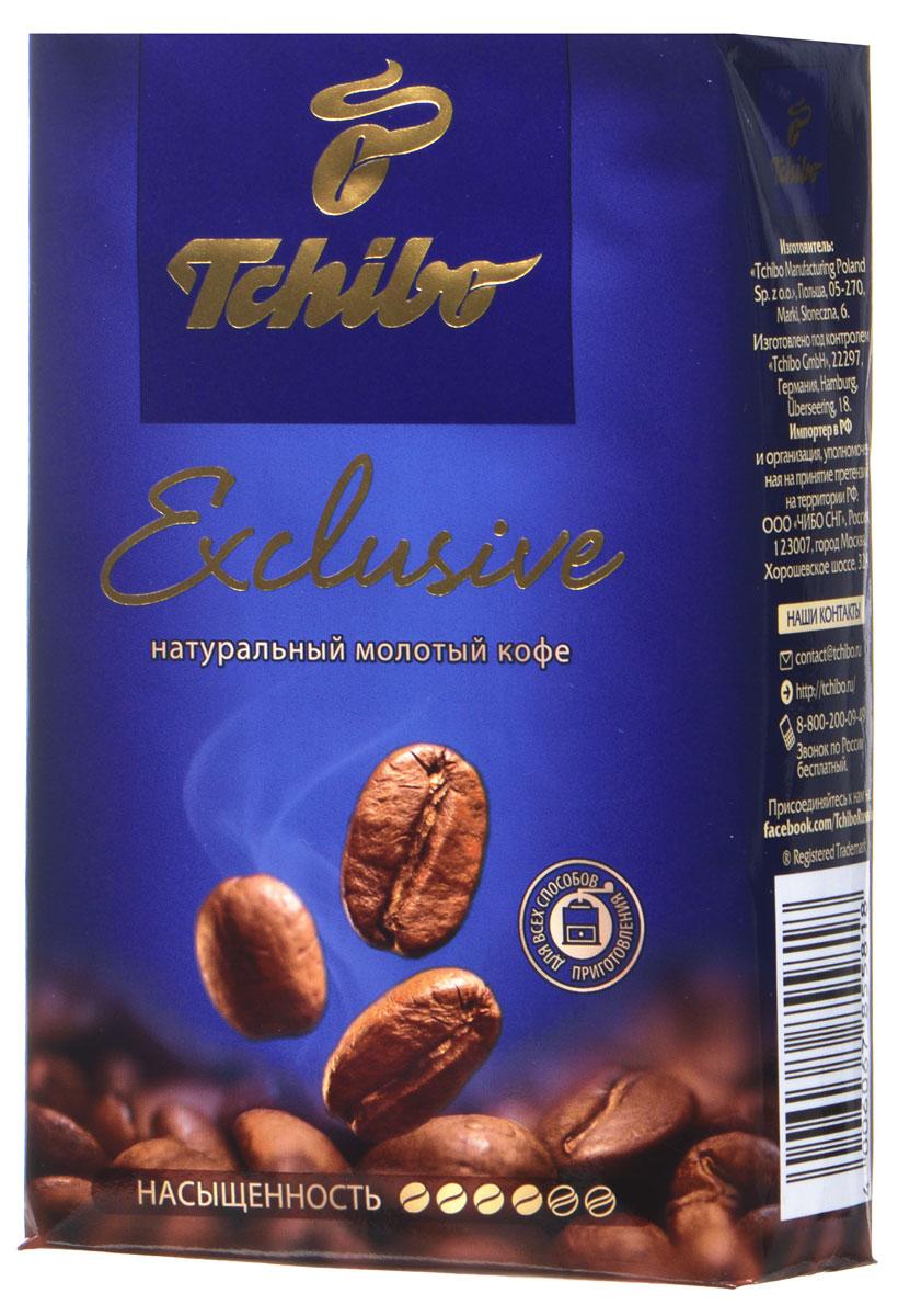 Tchibo Exclusive кофе молотый, 250 г101246Побалуйте себя и своих близких изысканным кофе Tchibo Exclusive. Его богатый аромат и насыщенный вкус доставят вам непревзойдённое удовольствие. Для создания этого исключительного купажа эксперты Tchibo отбирают только лучшие зерна Арабики и дополняют их зернами насыщенной Робусты.