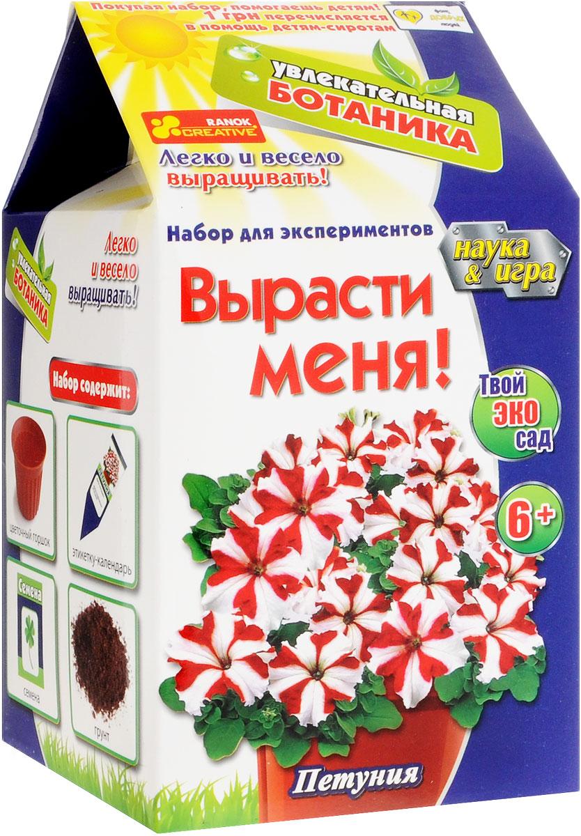 """Набор для экспериментов """"Увлекательная ботаника. Вырасти меня: Петуния"""" позволит ребенку самостоятельно вырастить замечательный цветок - петунию. Это теплолюбивое и светолюбивое растение, требующее регулярного полива. Яркая петуния всем хороша: красивыми цветками различных оттенков, пышностью, долгим цветением, неприхотливостью. В наборе имеется подробная инструкция, как легко и интересно можно вырастить красивый цветок. Заботясь о цветке, в ребенке развивается чувство ответственности за свои действия, трудолюбие и любовь к растениям."""