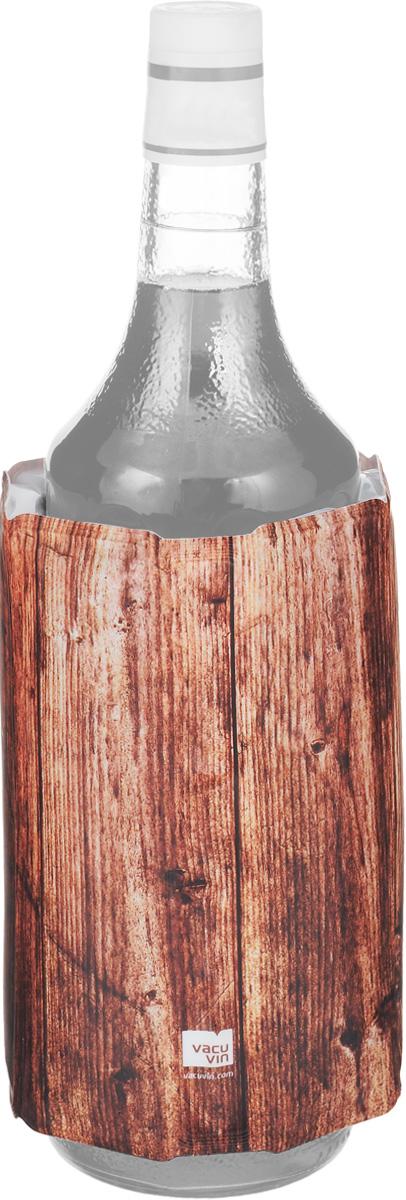 Охладительная рубашка VacuVin Rapid Ice для вина, 0,75 л. 38825606VT-1520(SR)Оригинальная охладительная рубашка для вина VacuVin Rapid Ice представляет собой очень холодный мягкий футляр, позволяющий в среднем за 5 минут охладить бутылку вина емкостью 0,75 л от комнатной температуры до необходимой и поддерживать ее несколько часов. Охладительная рубашка украшена под дерево и выполнена в классическом стиле. Вы просто помещаете охладительную рубашку в морозилку, а когда вам требуется быстро охладить бутылку вина, вы ее достаете и одеваете на бутылку, и вино остается холодным в течение нескольких часов. Это свойство достигается благодаря нетоксичному гелю, содержащемуся внутри рубашки. Данное изделие может использоваться сотни раз и не трескается под воздействием низкой температуры. Высота охладительной рубашки: 17,5 см.Диаметр охладительной рубашки: 11 см.