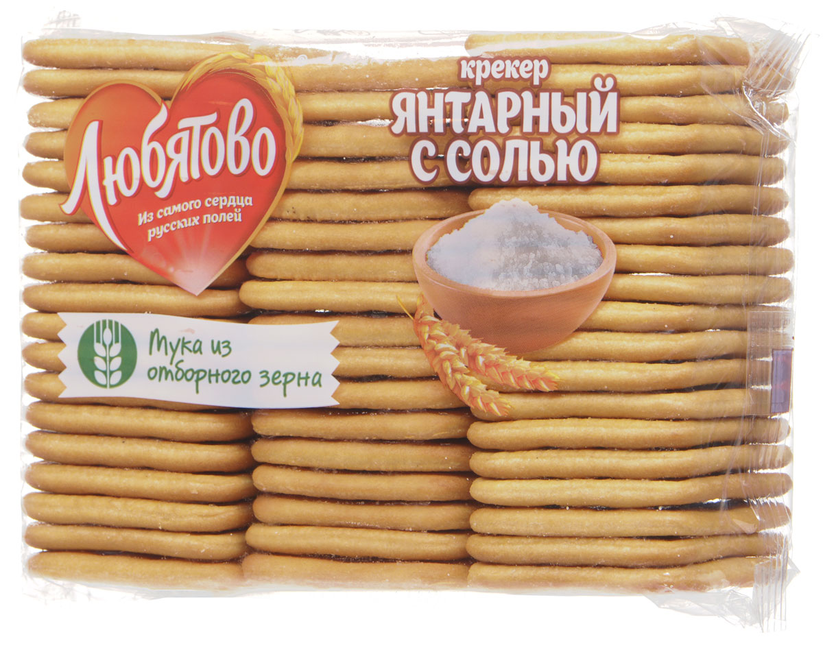 Любятово Крекер Янтарный с солью, 500 г0120710Классический соленый крекер золотистого цвета Любятово Янтарный с солью подойдет как для завтрака, так и для чаепития в любое время дня.