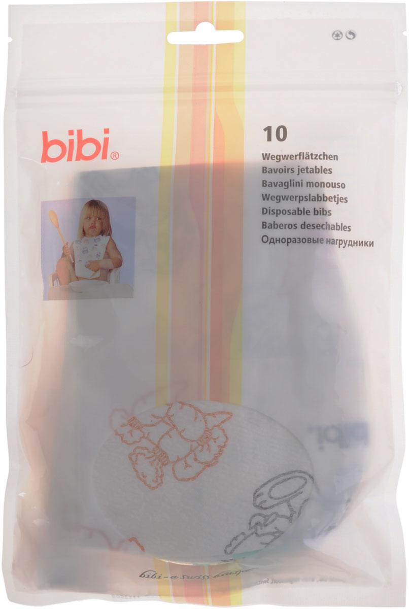 Bibi Одноразовые нагрудники 10 шт бутылочки для кормления bibi