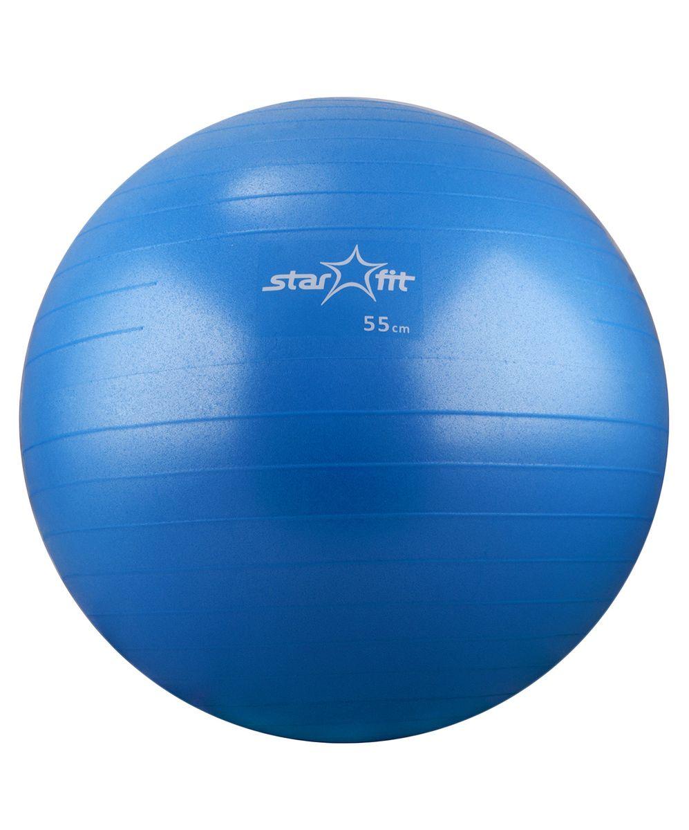 Мяч гимнастический Starfit, антивзрыв, с насосом, цвет: синий, диаметр 55 смMCI54145_WhiteС помощью гимнастического мяча Star Fit можно тренировать все мышцы тела, правильно выстроив тренировочный процесс и используя его как основной или второстепенный снаряд (создавая за счет него лишь синергизм действия, а не основу упражнения) для упражнения. Изделие выполнено из прочного ПВХ.Гимнастический мяч - это один из самых популярных аксессуаров в фитнесе. Его используют и женщины, и мужчины в функциональном тренинге, бодибилдинге, групповых программах, стретчинге (растяжке). Максимальный вес пользователя: 300 кг.УВАЖЕМЫЕ КЛИЕНТЫ!Обращаем ваше внимание на тот факт, что мяч поставляется в сдутом виде. Насос входит в комплект.