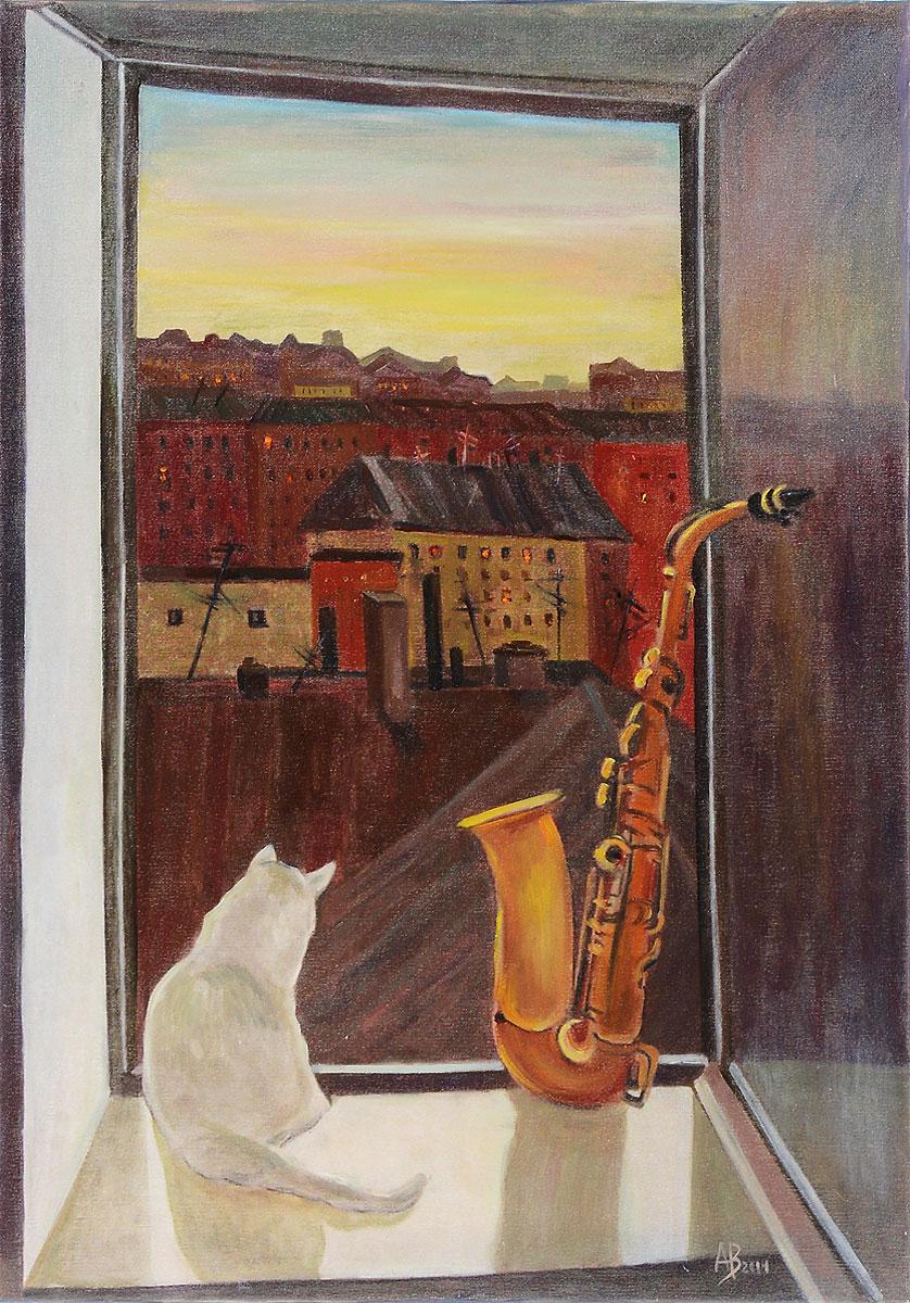 Картина Кот - музыкант, масло, холст, 49х71 см, автор Светлана Сергеева1492Картина Кот-музыкант передает Петербуржское настроение. За окном Питерские крыши. Работа, хоть и имеет несколько сказочный оттенок, писалась с натуры, в одной из квартир на канале Грибоедова. Реальный кот - Бонифаций и альт саксофон, все словно застыло, прислушиваясь к тихим джазовым звукам. Картина написана на холсте, покрыта лаком,натянута на подрамник. Она будет смотреться законченным произведением в какой-нибудь небольшой белой раме. Эта работа будет отличным подарком, как любому Петербуржцу, так и гостю города, как напоминание о прекрасном городе на Неве. холст, масло, деревянный подрамник Внимание!!! Так как это ручная работа, рисунок может слегка отличаться от представленного на фото образца.