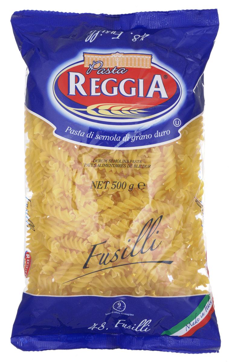 Pasta Reggia Fusilli Спираль макароны, 500 г0120710Макароны Pasta Reggia 048 сочетают в себе современность технологий производства и традиционное итальянское качество.Pasta Reggia предлагает сегодня российскому рынку более 70 видов длинных, коротких и специальных форматов произведенных пусть и на самом современном оборудовании, но по классическим рецептам неаполитанской сушки Юга Италии.