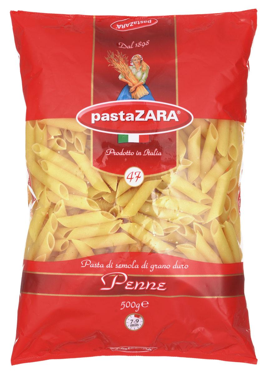 Pasta Zara Перо гладкое макароны, 500 г0120710Макароны-перья Pasta Zara 047 сочетает в себе современность технологий производства и традиционное итальянское качество. Эти макароны подойдут для приготовления с мясом или овощами и безусловно придутся по вкусу всей семье!