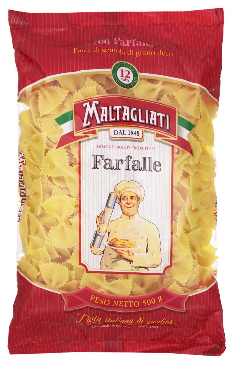 Maltagliati Farfalle Бантики макароны, 500 г0120710Макаронные изделия Maltagliati производятся в Италии в Тоскане с 1848 года. Несмотря на то, что Maltagliati - это имя собственное, с начала прошлого века Maltagliati используется в Италии как нарицательное имя для домашней лапши и формата макаронных изделий похожих на домашнюю лапшу. Это самые известные итальянские макаронные изделия на территории Российской Федерации и, вероятно, всего бывшего СССР.