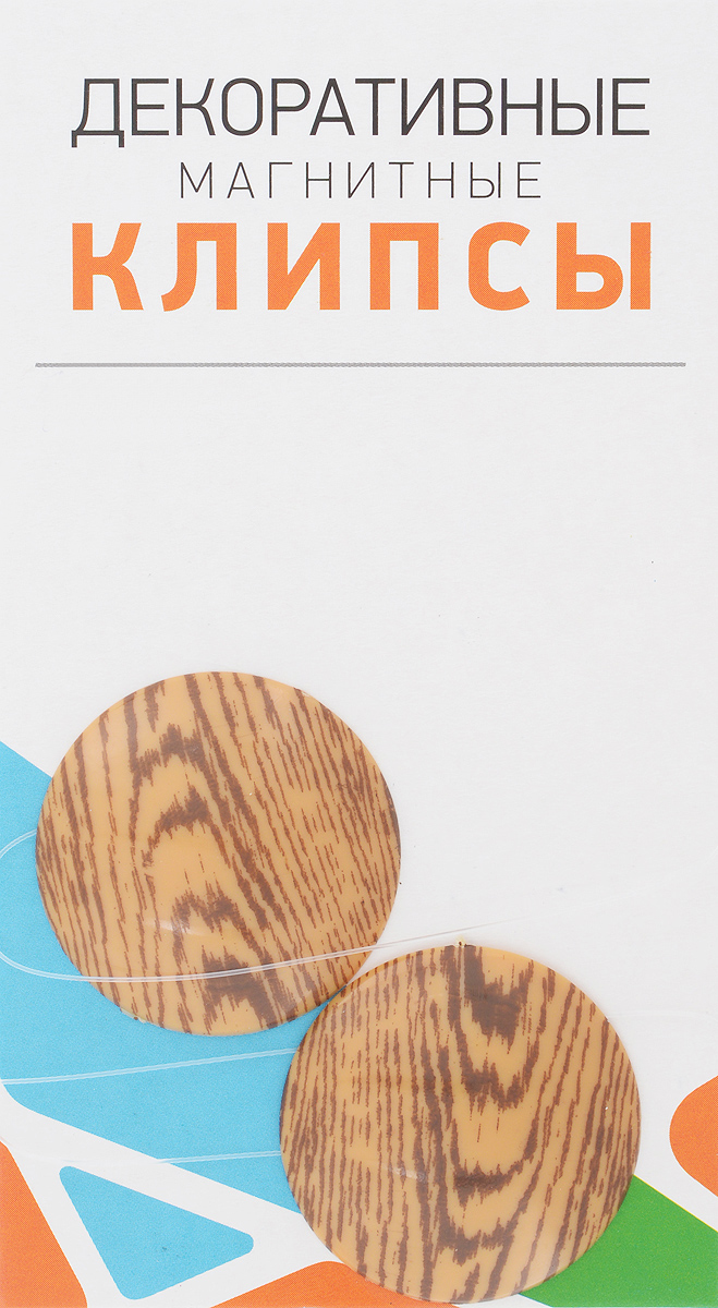 Клипсы магнитные для штор SmolTtx Дерево, с леской, цвет: песочный, длина 33,5 см, 2 шт1004900000360Магнитные клипсы SmolTtx Дерево предназначены для придания формы шторам. Изделие представляет собой соединенные леской два элемента, на внутренней поверхности которых расположены магниты.С помощью такой клипсы можно зафиксировать портьеры, придать им требуемое положение, сделать складки симметричными или приблизить портьеры, скрепить их.Следует отметить, что такие аксессуары для штор выполняют не только практическую функцию, но также являются одной из основных деталей декора, которая придает шторам восхитительный, стильный внешний вид. Длина клипсы (с учетом лески): 33,5 см.Диаметр клипсы: 3,5 см.
