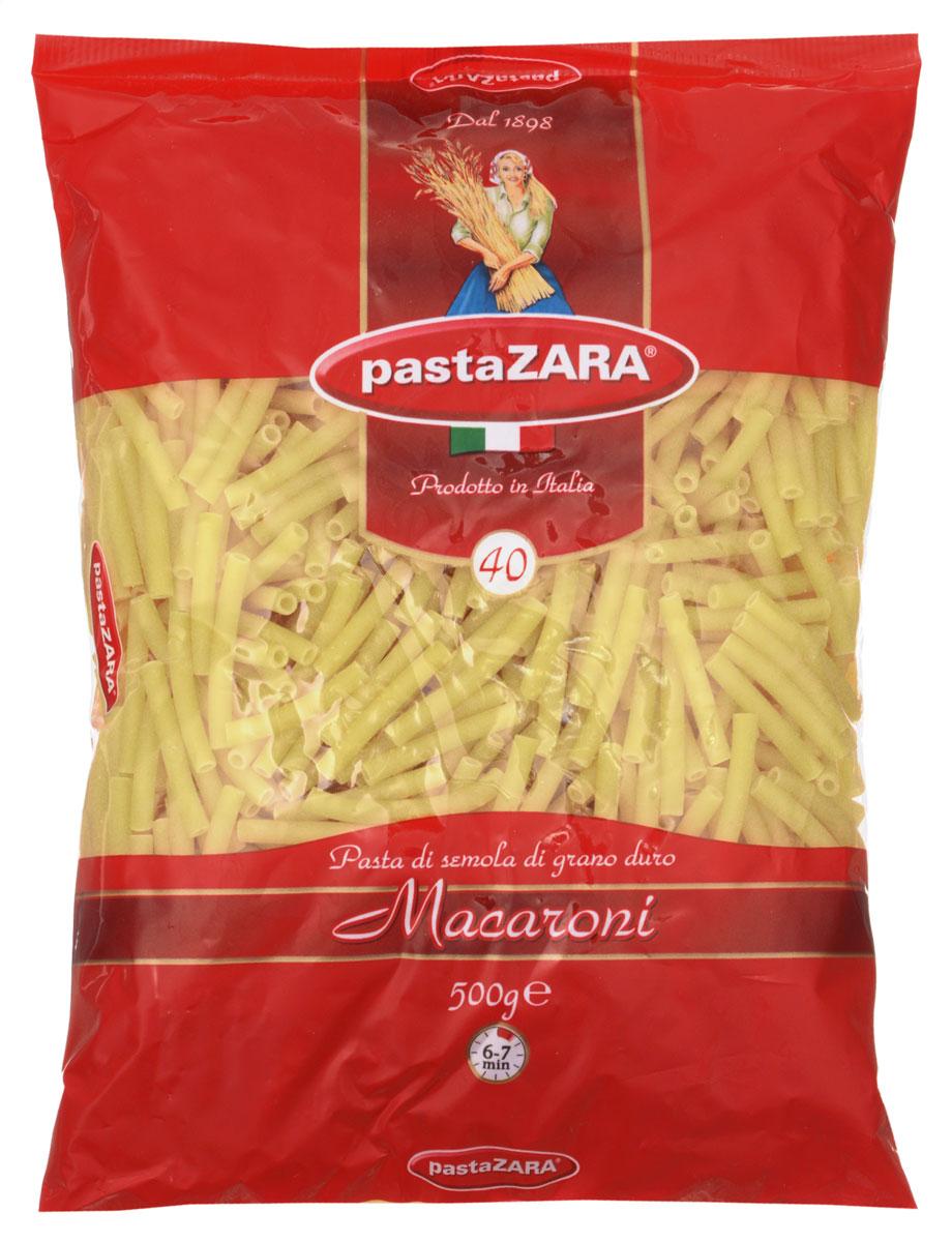 Pasta Zara Макарони макароны, 500 г0120710Классические макароны Pasta Zara 040 сочетает в себе современность технологий производства и традиционное итальянское качество. Эти изделия подойдут для приготовления самых разнообразных блюд - будь то сочетание с мясом или с овощами. Их вкусовые качества, как всегда, остаются на высоте, а благодаря твердым сортам пшеницы, входящим в состав, они сохраняют свою форму и не развариваются.