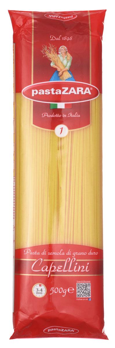 Pasta Zara Спагетти капеллини макароны, 500 г8001810903477Спагетти капеллини Pasta Zara 001 сочетают в себе современность технологий производства и традиционное итальянское качество. Эти макаронные изделия подойдут как для приготовления классического блюда, так и для любых вариаций, ограниченных только вашей фантазией! Благодаря изготовлению из твердых сортов пшеницы макароны не развариваются и прекрасно сохраняют форму.